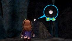 Neptunia-vs-Sega-Hard-Girls_10-29-15_008