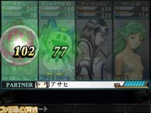 Shin Megami Tensei IV: Final bottom screen