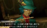 Shin Megami Tensei IV: Final conversation