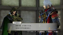 Samurai Warriors 4 Empires | Drama 1