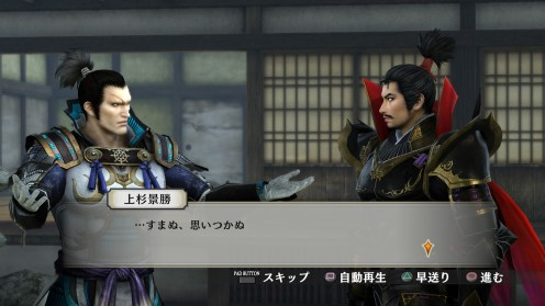 Samurai Warriors 4 Empires | Drama 6