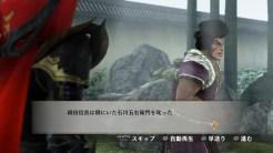 Samurai Warriors 4 Empires | Drama 7