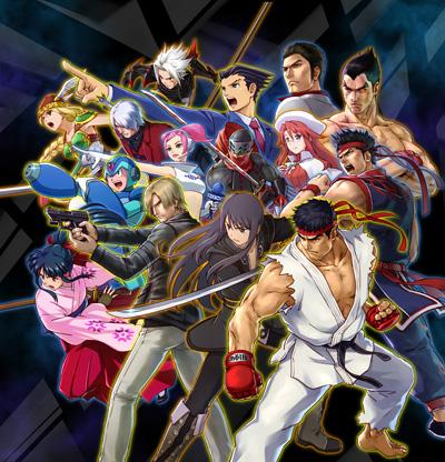 project x zone 2 | cover art