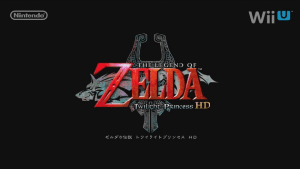 Twilight Princess HD logo
