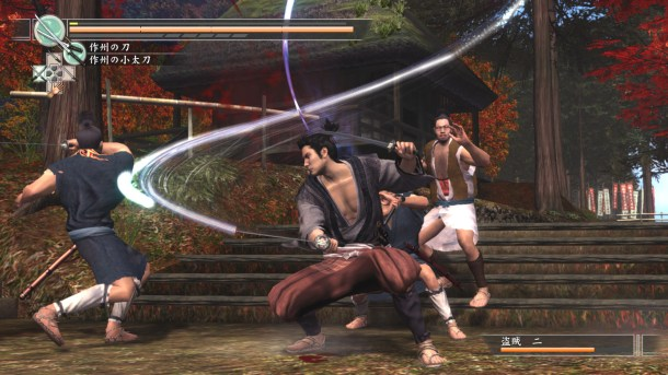 Ryu ga Gotoku Kenzan! | Dual Sword Style In Action