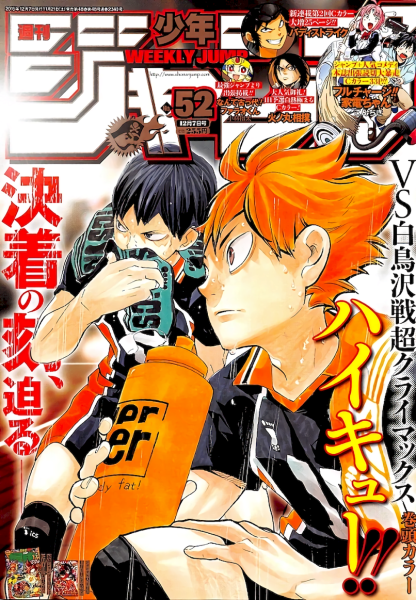 Weekly Shonen Jump - Twin Stars Exorcists Announcement