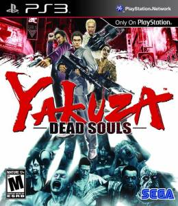 Yakuza Dead Souls Box Art