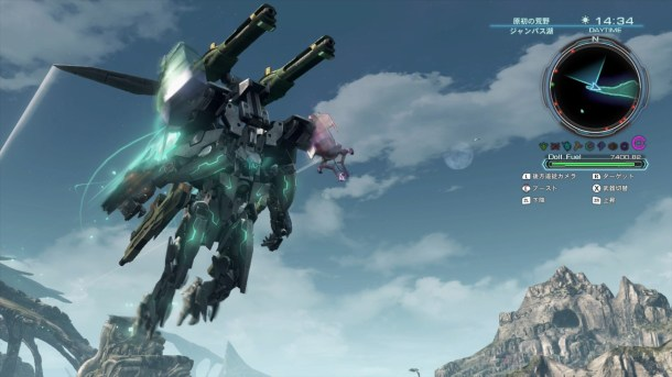 Xenoblade Chronicles X | oprainfall