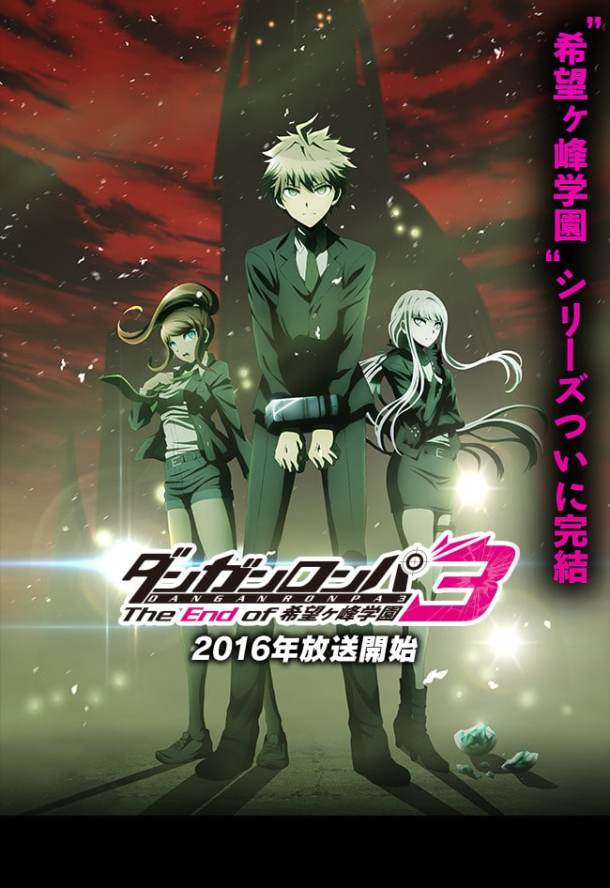 Danganronpa 3 Key Visual