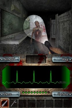 Dementium Remastered | Comparison 1
