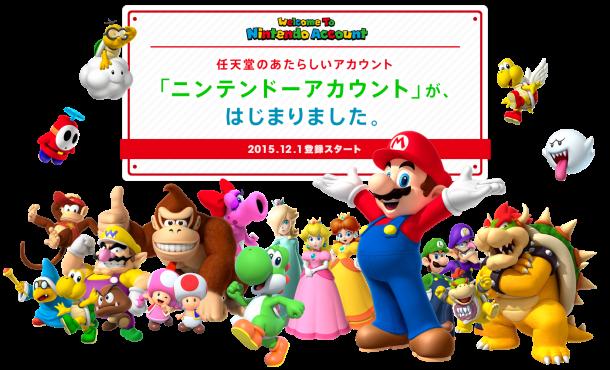 My Nintendo - Japan