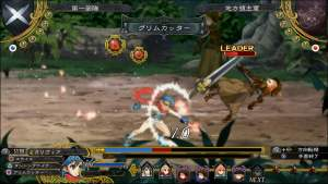 Grand Kingdom | Screenshot 3