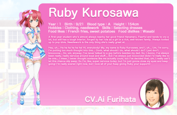 Love Live! Sunshine!! | Ruby Kurosawa