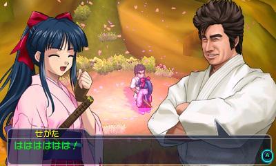 Segata Sanshiro | Segata Sanshiro and Sakura Shinguji