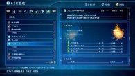 Star Ocean 5 | Crafting Screen
