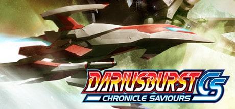 Dariusburst Chronicle Saviours   Header
