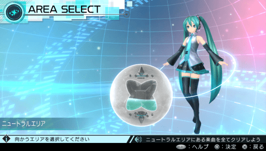 Project DIVA X Communication 2
