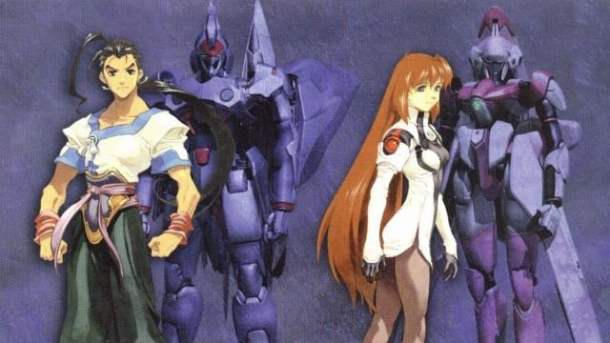 Video Game Couples | Xenogears Elly and Fei