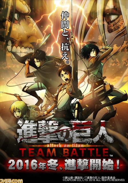 Battle Arcade
