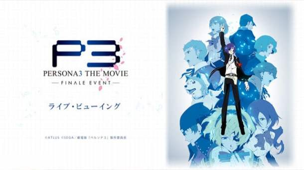 persona 3 feature