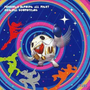 Persona 4 DAN |Album cover