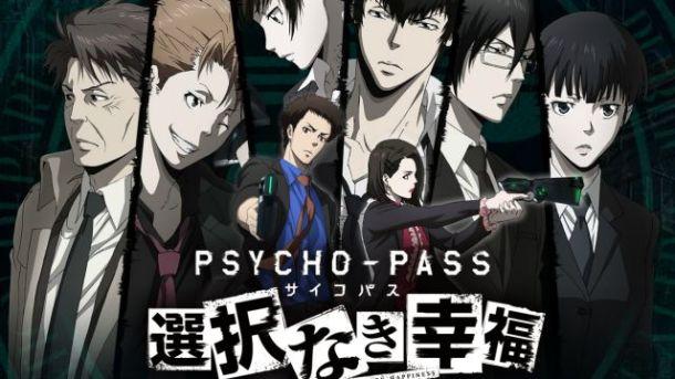 psycho-pass-mandatory-happiness-annunciato-per-playstation-4-e-vita-v2-247003-640x360