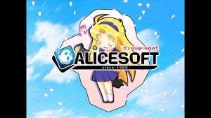 Beat Blades Haruka Alicesoft Logo
