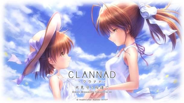CLANNAD-HMSD 01