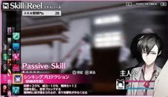 Caligula Skill