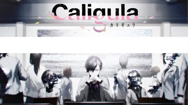 Caligula art