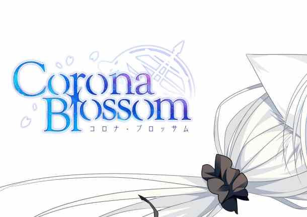 Corona Blossom_Teaser Image FW