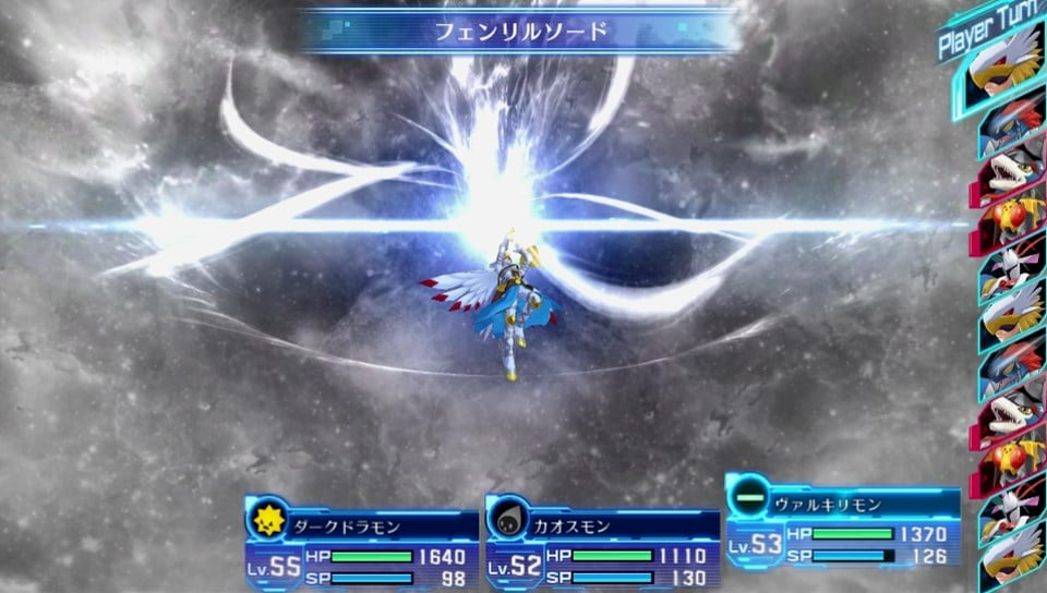 Digimon Story: Cyber Sleuth Gets New Digimon via Update