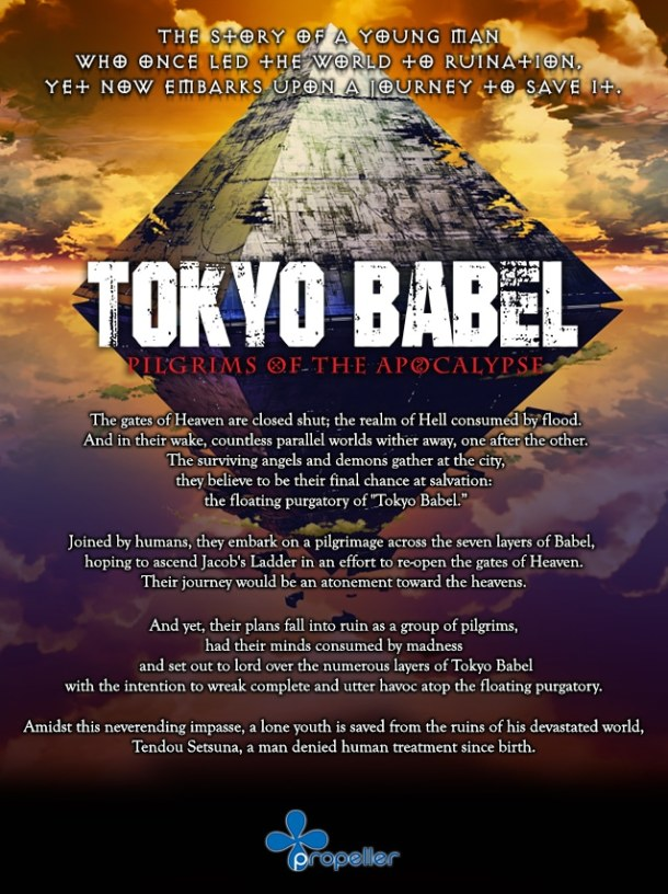 Tokyo Babel Splash Image