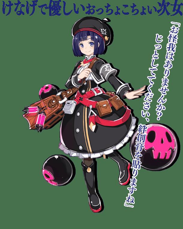 Mary Skelter Shirayukihime (Snow White)