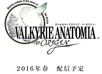Valkyrie Anatomia | Header