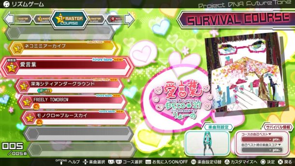 Hatsune Miku Future Tone | Survival Course Select