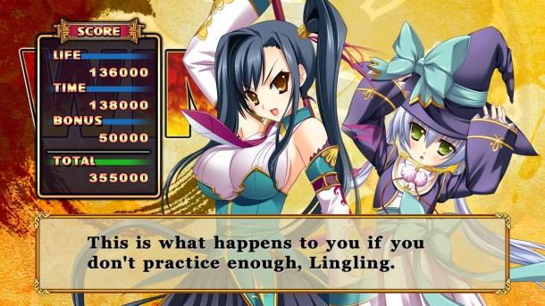 Koihime Enbu | Win Quote