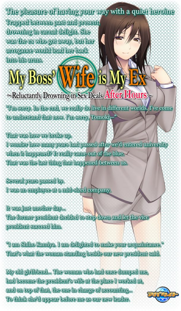 My Boss' Wife is My Ex