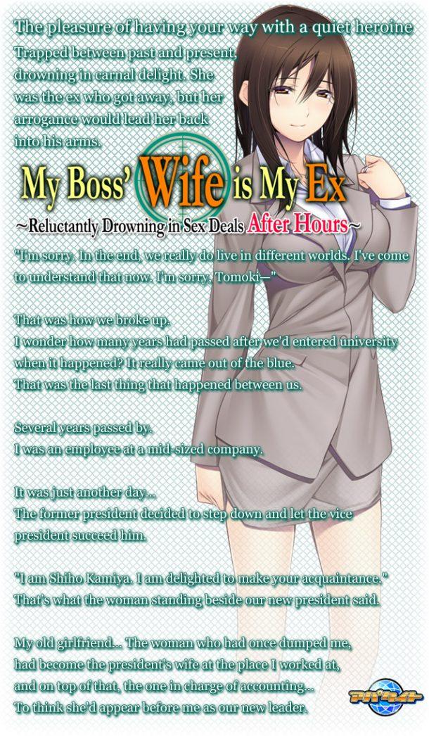 My Boss' Wife is My Ex