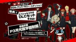 Persona 5 P3 DLC costumes