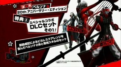 Persona 5 collaboration DLC persona