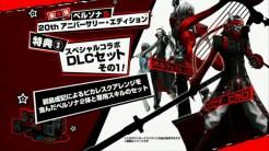 Persona 5 collaboration DLC persona