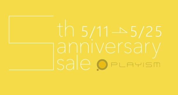 playism anniversary sale