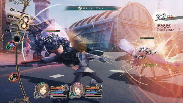 Black Rose Valkyrie screenshot 1