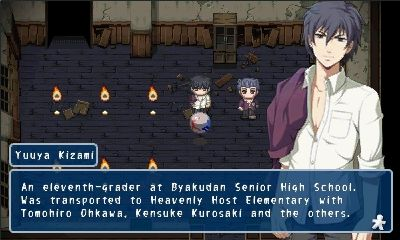Corpse Party 3DS | Sprites