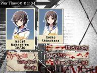 Corpse Party 3DS - 03