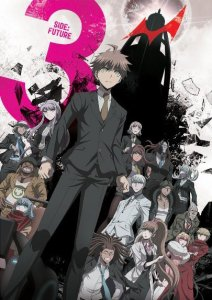 Danganronpa 3 | Key Art