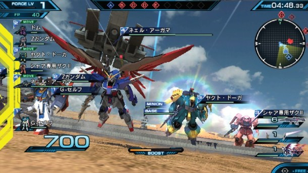 Gundam Extreme Vs-Force | oprainfall