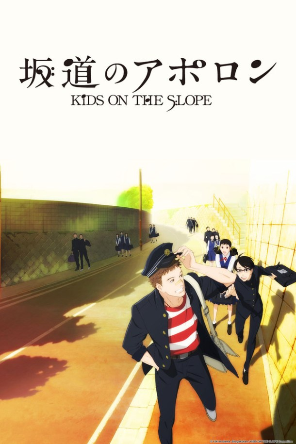 Masao Maruyama | Kids on the Slope