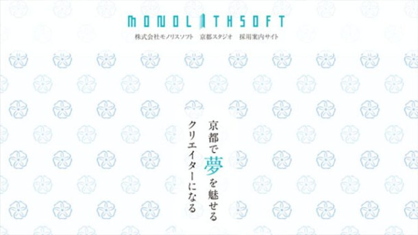 Monolith-Soft-Kyoto-Featured